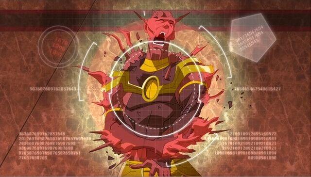 File:Death Head Guard Vision PH.jpg