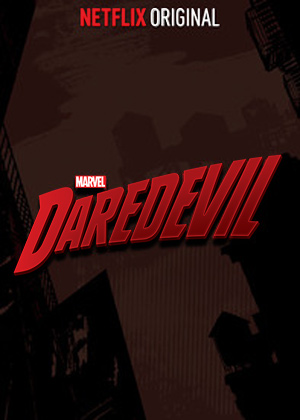 File:Daredevil Poster-Low.png