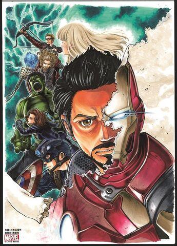 Файл:Avengers-1-shot.jpg