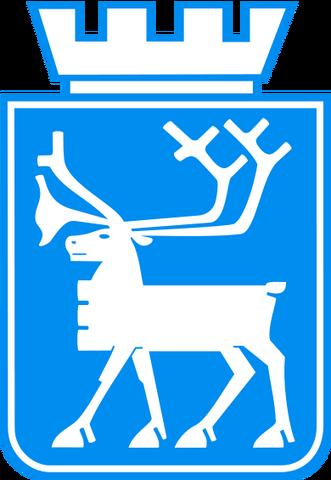 File:Coat of arms of Tromso.png