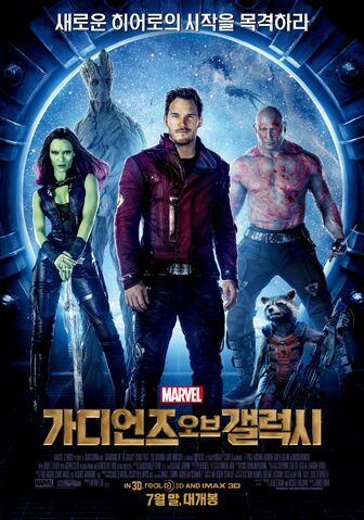 File:Guardians of the galaxy ver13 xxlg.jpg