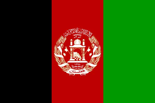 Файл:Flag of Afghanistan.png