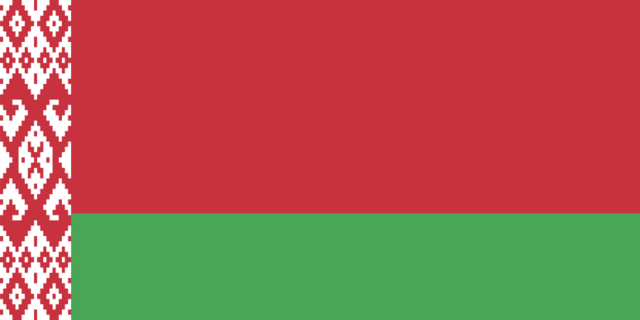 File:Flag of Belarus.png