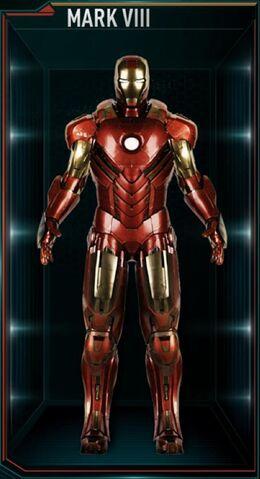 Файл:IM Armor Mark VIII.jpg