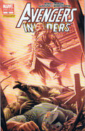 Avengers Invaders Vol 1 10 Breitweiser Variant