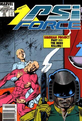 File:Psi-Force Vol 1 29.jpg