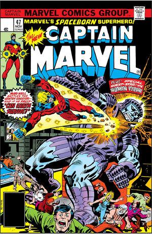Captain Marvel Vol 1 47