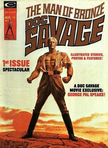 File:Doc Savage Vol 2 1.jpg