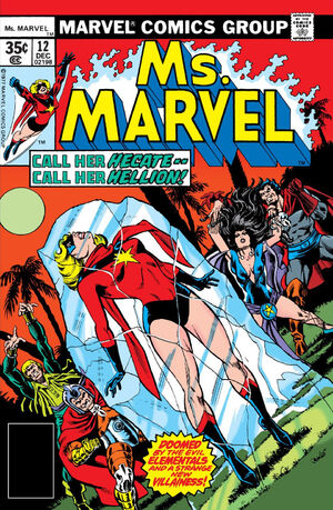 Ms. Marvel Vol 1 12