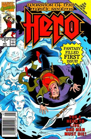File:Hero Vol 1 1.jpg
