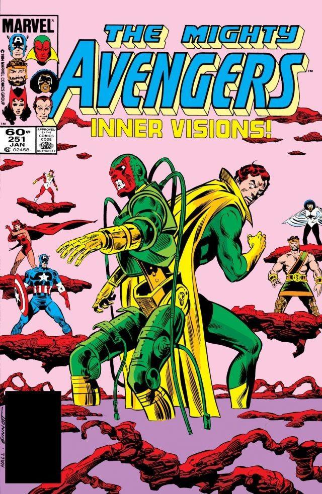 Avengers #251