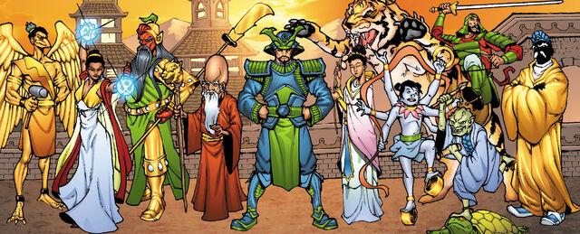 File:Xian from Thor & Hercules Encyclopaedia Mythologica Vol 1 1 0001.jpg