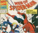 Web of Spider-Man Annual Vol 1 9