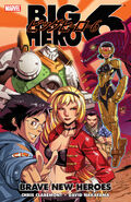 Big Hero 6 Brave New Heroes Vol 1 1
