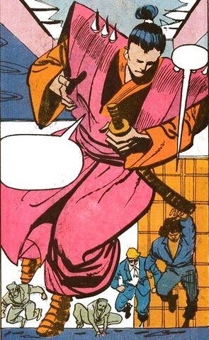 File:Overlord (The Nine) (Earth-616) from Wolfpack Vol 1 4 0001.jpg