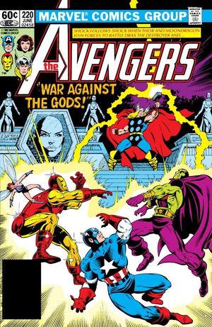 Avengers Vol 1 220