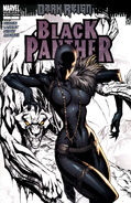 Black Panther Vol 5 1 Convention Variant