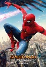 Spider-Man Homecoming poster 008