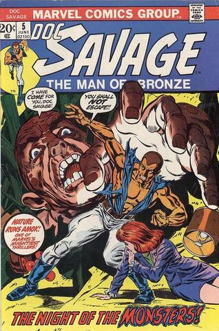 File:Doc Savage Vol 1 5.jpg