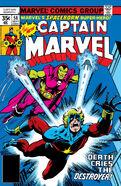 Captain Marvel Vol 1 58