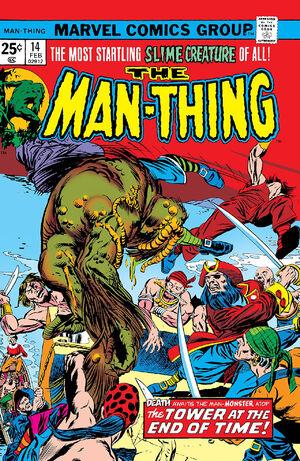 Man-Thing Vol 1 14