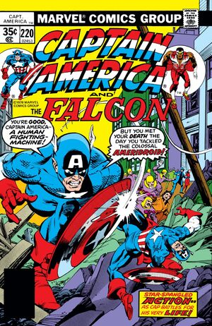 Captain America Vol 1 220