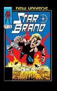Star Brand Vol 1 5