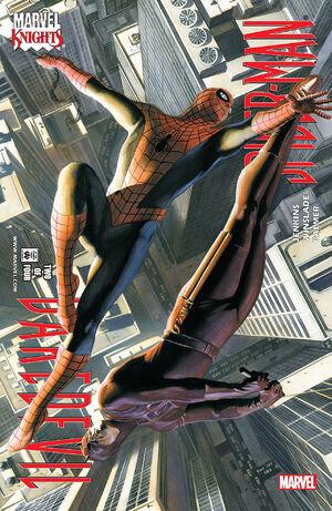 Daredevil Spider-Man Vol 1 2
