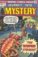 Journey into Mystery Vol 2 7