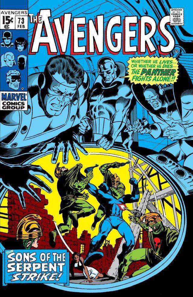 Avengers Vol 1 73