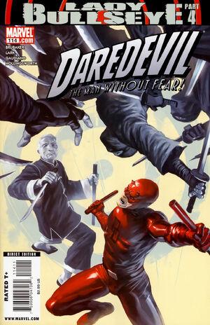 Daredevil Vol 2 114