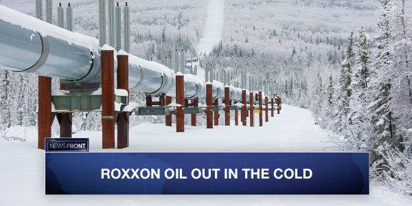 File:Roxxon WHIH Newsfront.jpg