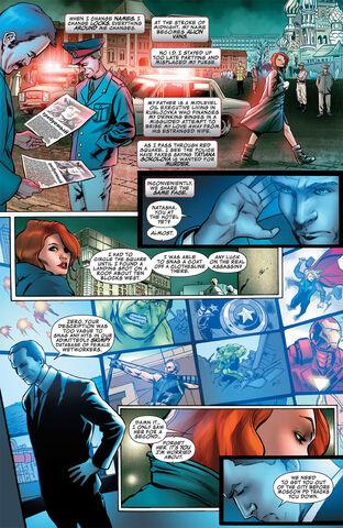 File:Black Widow-Zone 013.jpg