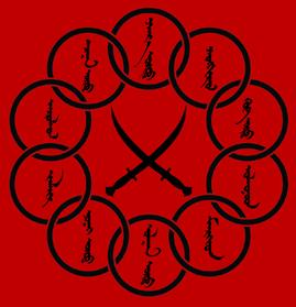 File:Ten Rings logo.jpg