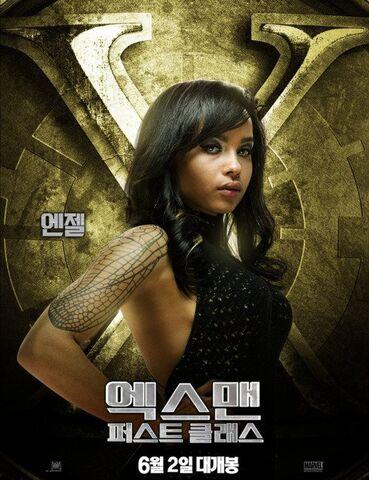 File:Tempest movie poster.jpg
