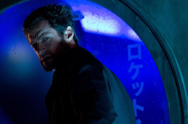 File:Wolverinejp.jpg