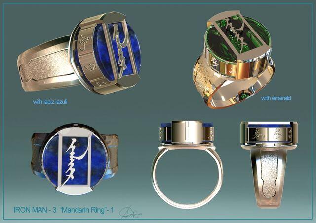 File:Mandarin's Ring 1.jpg