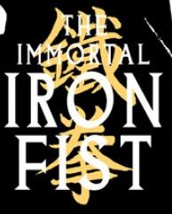 File:Iron Fist logo.jpg