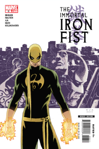 Файл:Iron Fist (Immortal Weapon).png