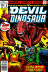 Devil Dinosaur (Gigantic Reptile) old