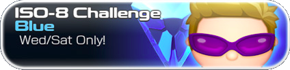 File:ISO-8 Challenge - Blue.png