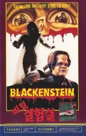File:Blackenstein.jpg