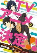 Anime Adaptation