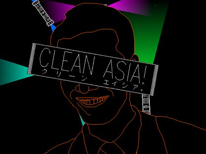 File:Clean Asia.jpg