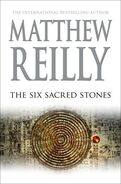 The-six-sacred-stones-1-