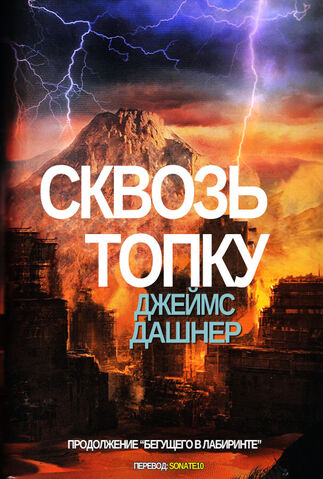 File:Russian fanmade.jpg