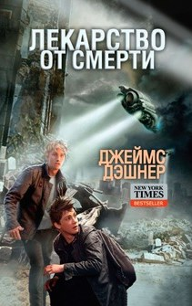 File:Russian 3.jpg