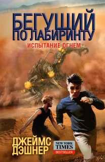File:Russian 2.jpg