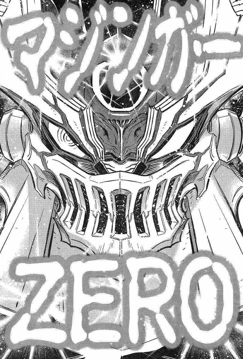 Mazinger z coloring pages - Shin Mazinger Z Wallpaper