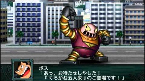 SRW Z2 Saisei-hen - Boss Borot All Attacks